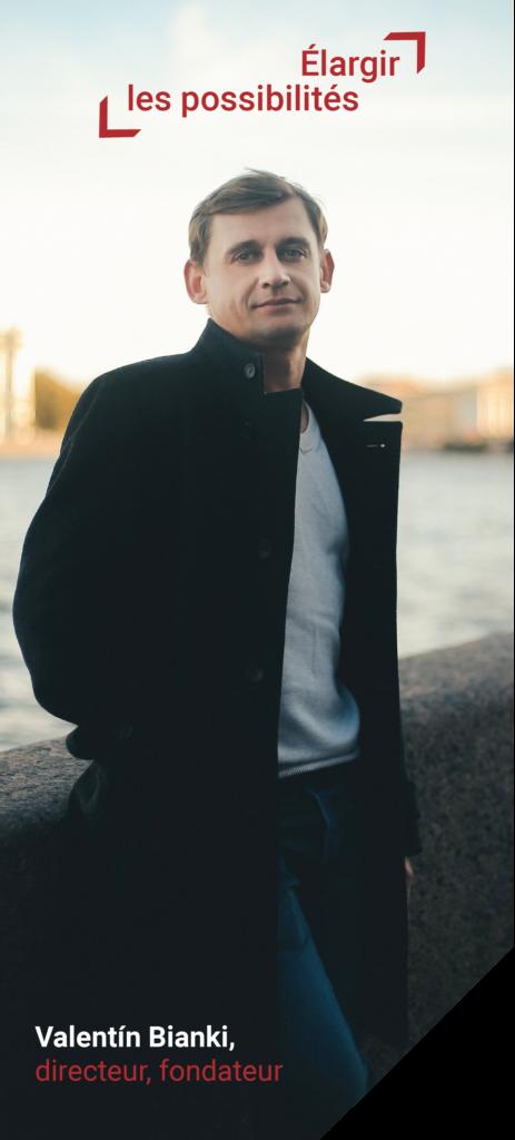 Valentin Bianki