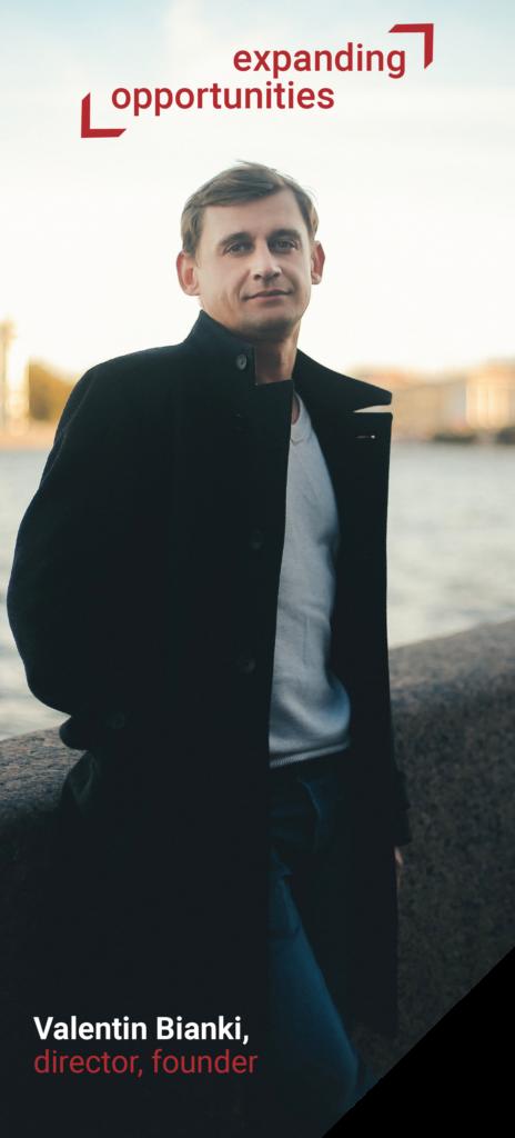 Valentin Bianki director
